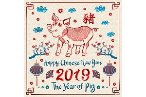 Happy chinese new year 2019 Zodiac