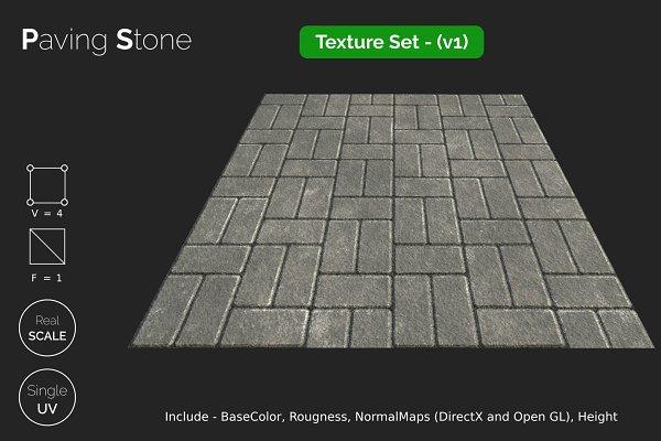 3D Road: !rina - Paving Stone - small seamless textur