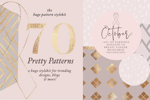 Feminine Brand Styling Patterns