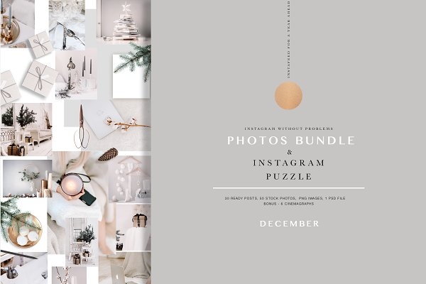 Instagram Templates: OntheMoon - PHOTOS & PUZZLE. DECEMBER.