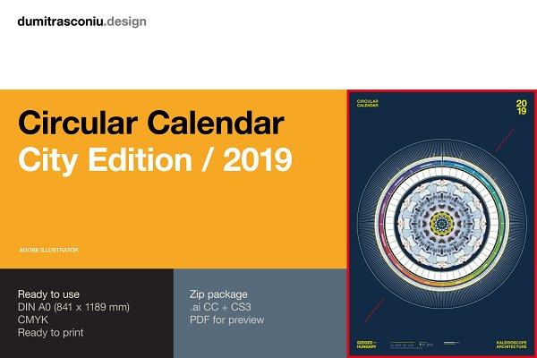 Templates - Circular Calendar 2019 - City Editon