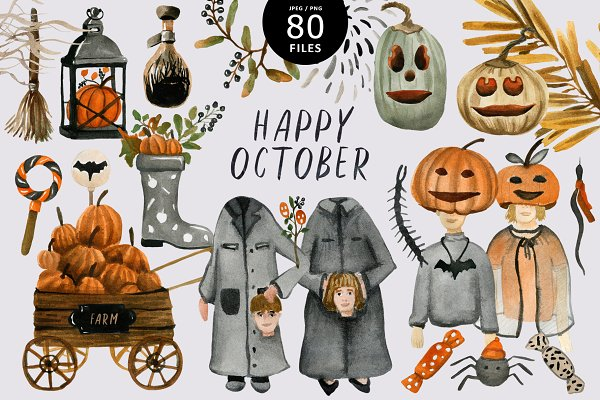 Illustrations and Illustration Products: Design X0 - Happy october
