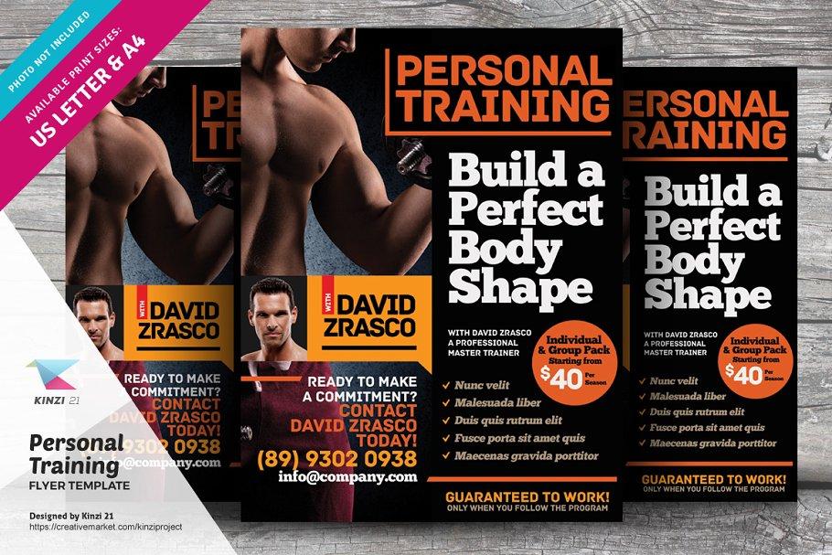 Personal Training Flyer Vol 01 Flyer Templates Creative