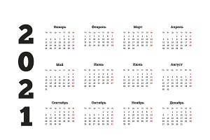 2021 year simple calendar on russian