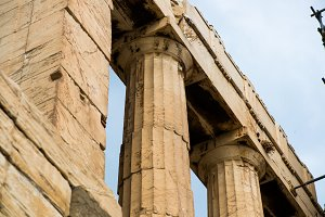 Shifted Columns of Acropolis 2