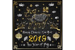 Happy chinese new year 2019 Zodiac