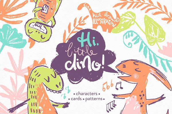 Illustrations and Illustration Products - Hi, little DINO! Graphic