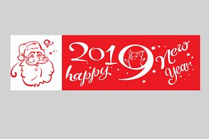 Happy New Year - banner