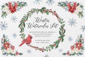 SALE! Winter Watercolor Set