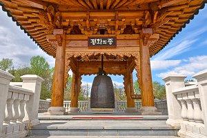 Korean Bell Building
