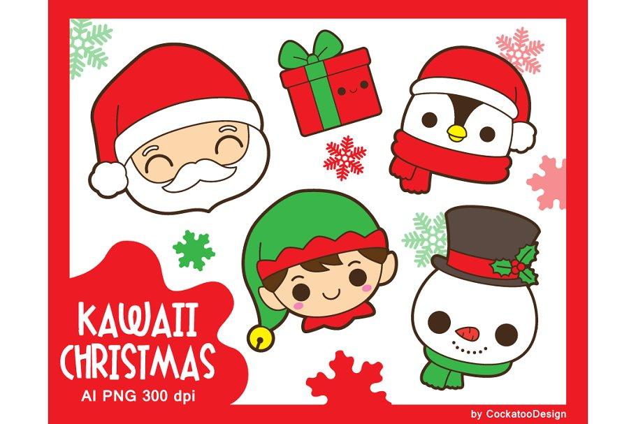 Kawaii Christmas.Kawaii Christmas Illustrations Creative Market