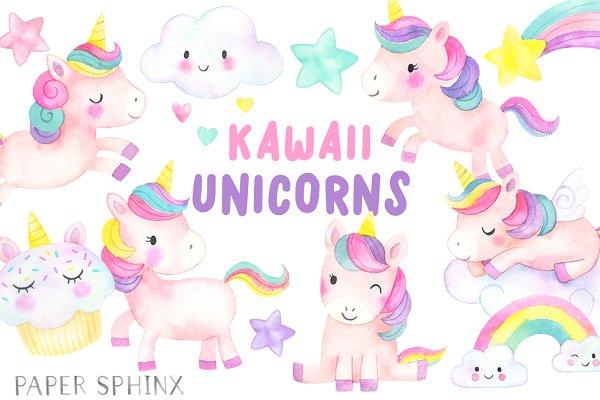 Kawaii Unicorns Clipart Pack