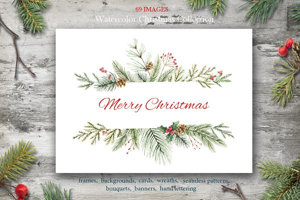 Watercolor Christmas collection.