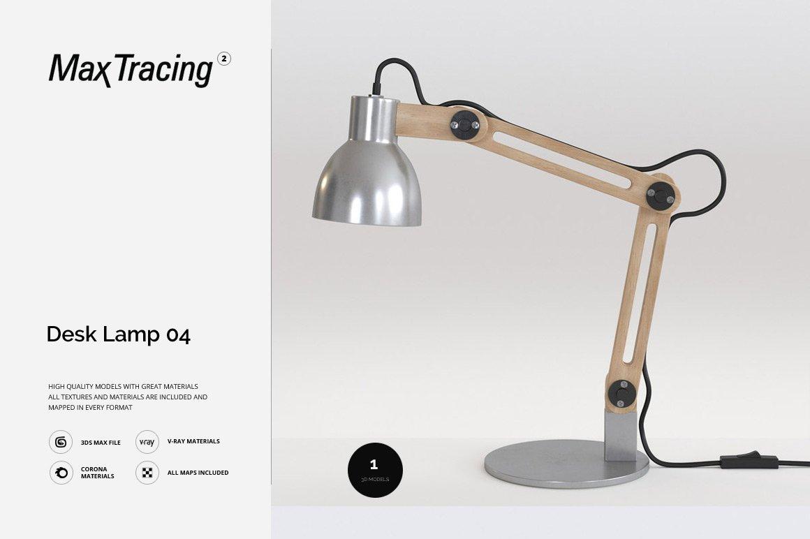 Desk Lamp 04 ~ 3D Models ~ Creative Market