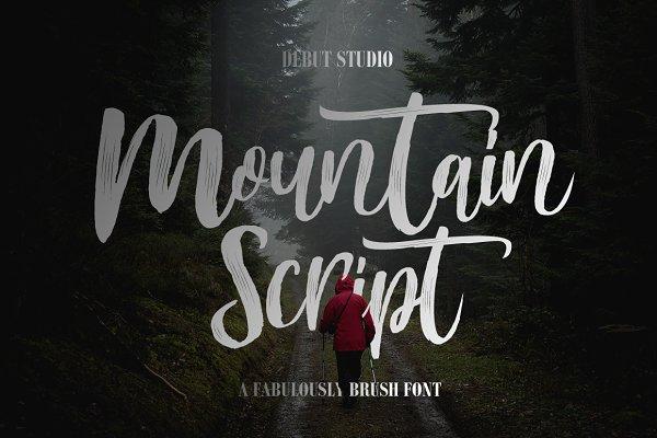 Script Fonts - Mountain Script - Brush Font