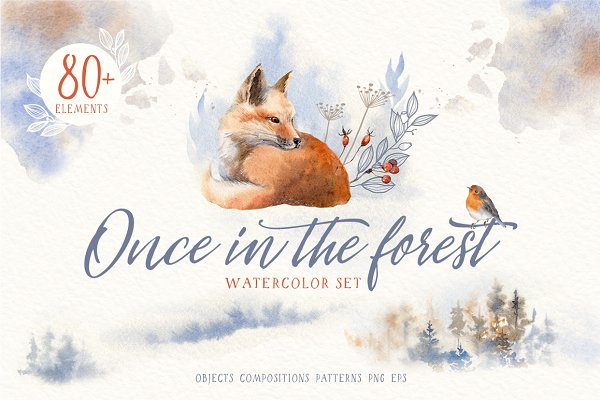 ONCE IN THE FOREST Winter set