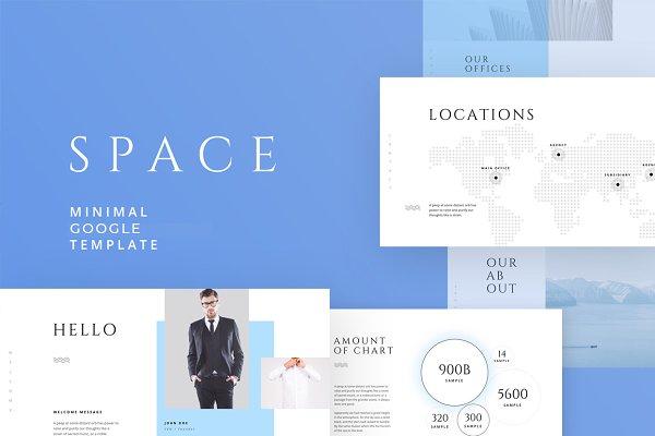 SPACE Google Slides Template