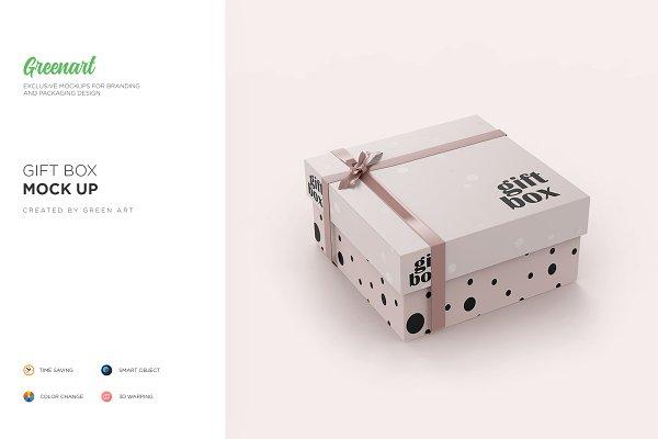 Product Mockups: Green Art - Large Carton Gift Box Mockup