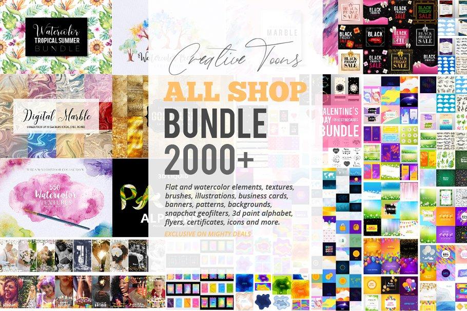 2000+ Resources, All Shop Bundle