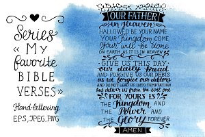 My favorite Bible verses LORD PRAYER