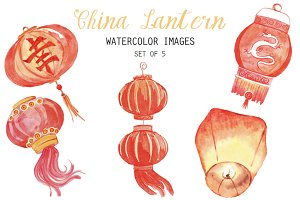 Watercolor Chinese Lanterns Clipart