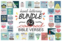 BUNDLE 62 colorful BIBLE VERSES