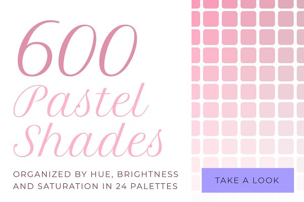 Photoshop Color Palettes: ToonPlanet Vector Assets - 600 pastel shades color swatches