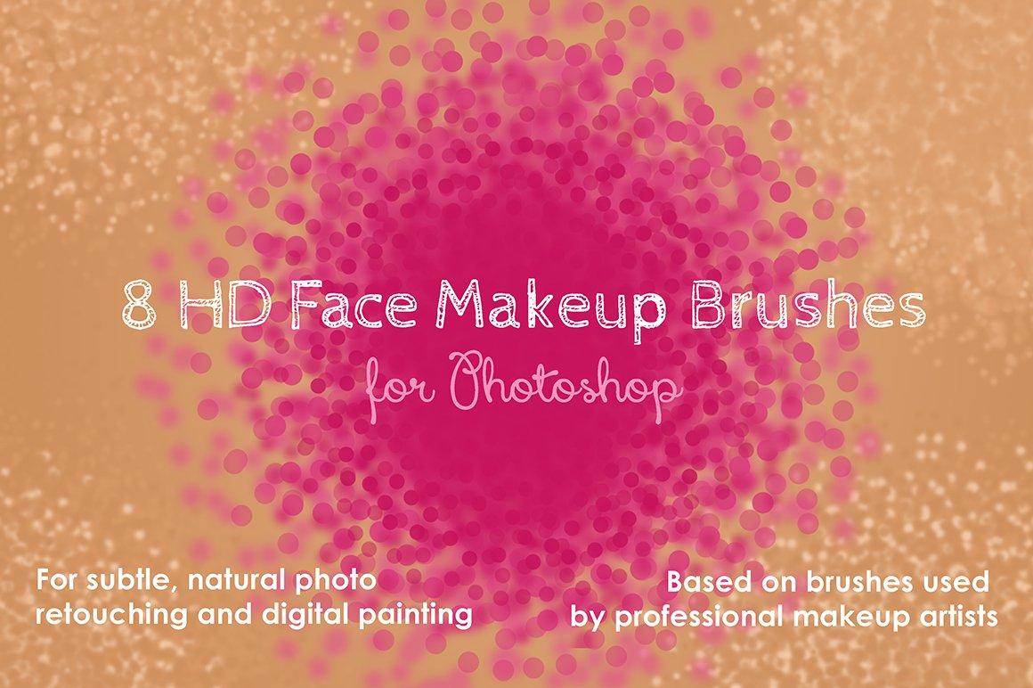Risoluzione hd photoshop brushes
