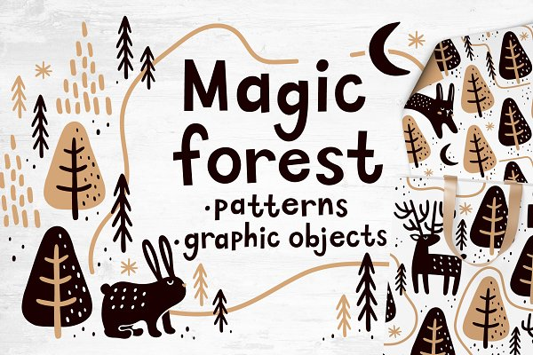 Illustrations and Illustration Products - Magic forest | Patterns