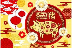 Chinese New Year yellow pig