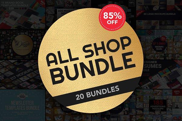 All Shop Super Bundle