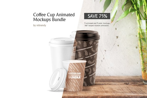 Coffee Cup Animated Mockups Bundle
