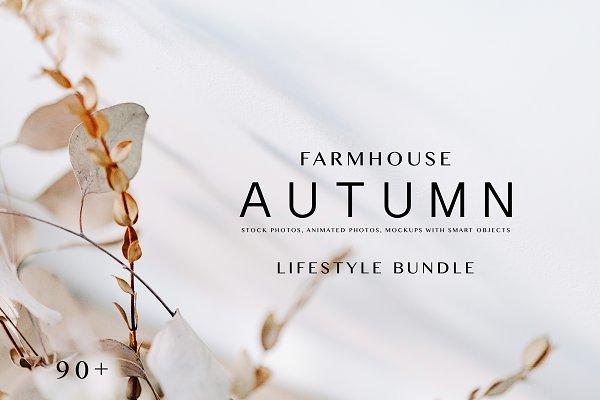 Instagram Templates: OntheMoon - FARMHOUSE LIFE. AUTUMN.  90+