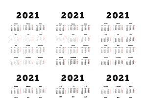 2021 year simple vertical calendars