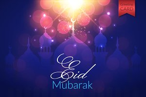 Eid Mubarak Vector Greeting Card
