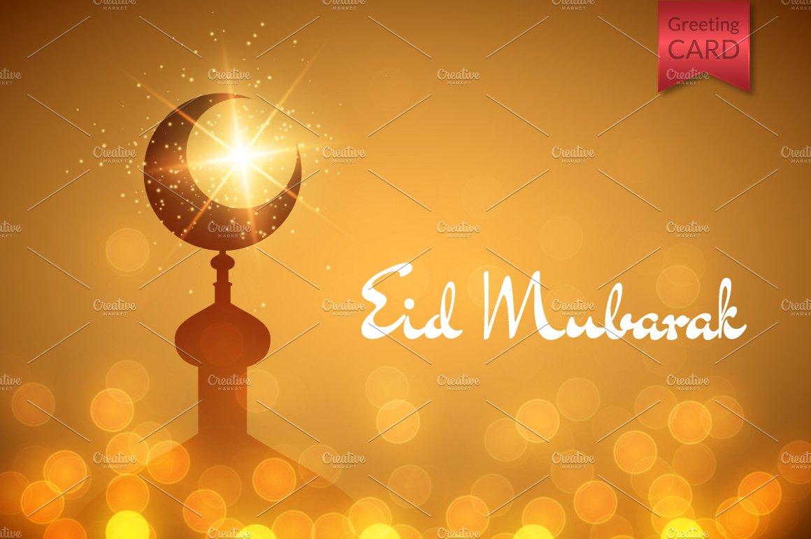 Eid Mubarak Greeting Background Illustrations Creative Market