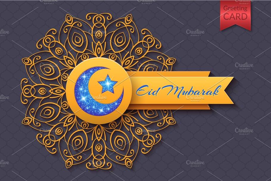 eid mubarak greeting background  customdesigned