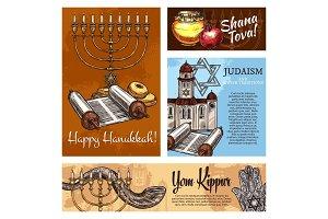 Judaism, Jewish religious holidays