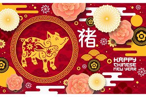 Lunar New Year of yellow pig, vector