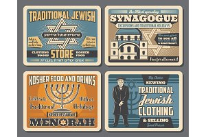 Jewish menorah, Star of David