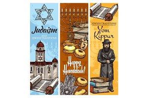 Judaism religion holidays