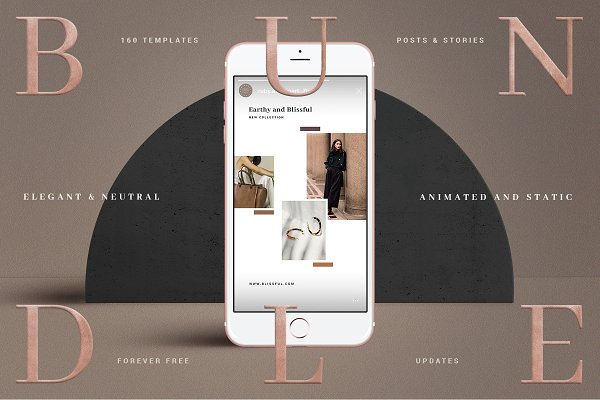 Templates: Ruby&Heart Studio - ANIMATED Neutral Instagram Bundle