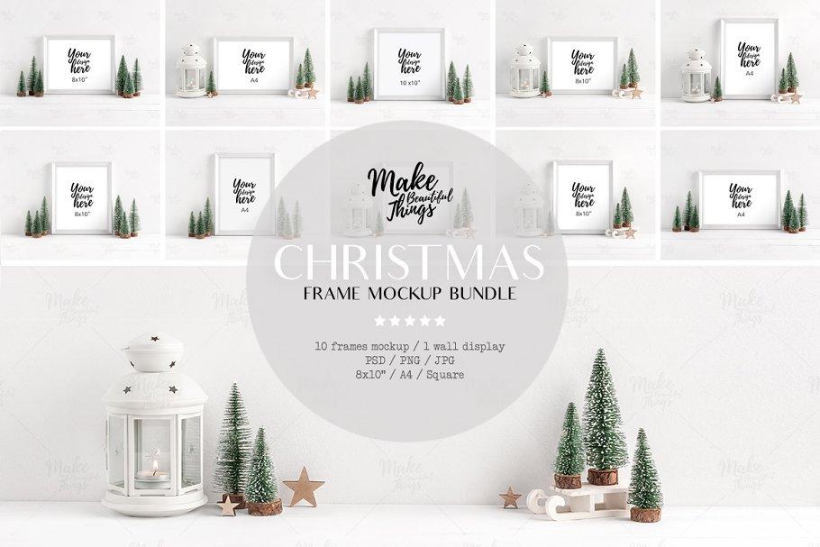 Bundle / Christmas frame mockups