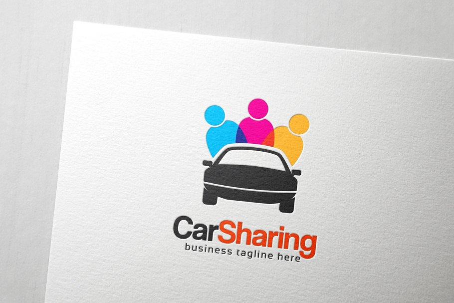 Car Sharing Logo