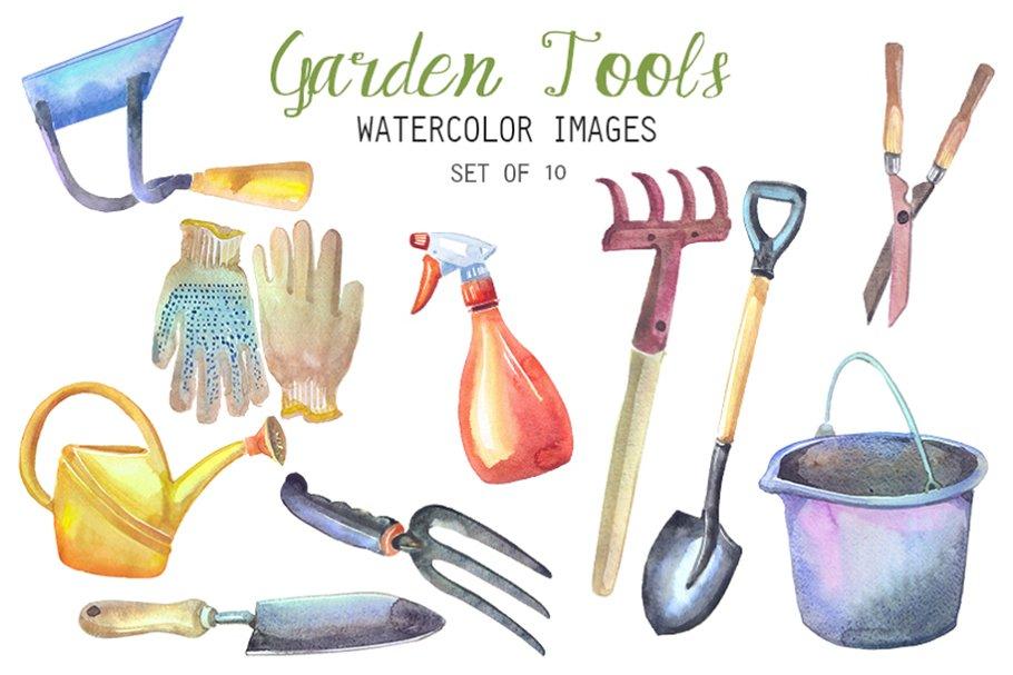 Watercolor Garden Tools Clipart Custom Designed Illustrations