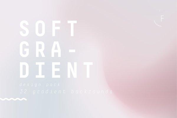 Textures - Soft Gradient
