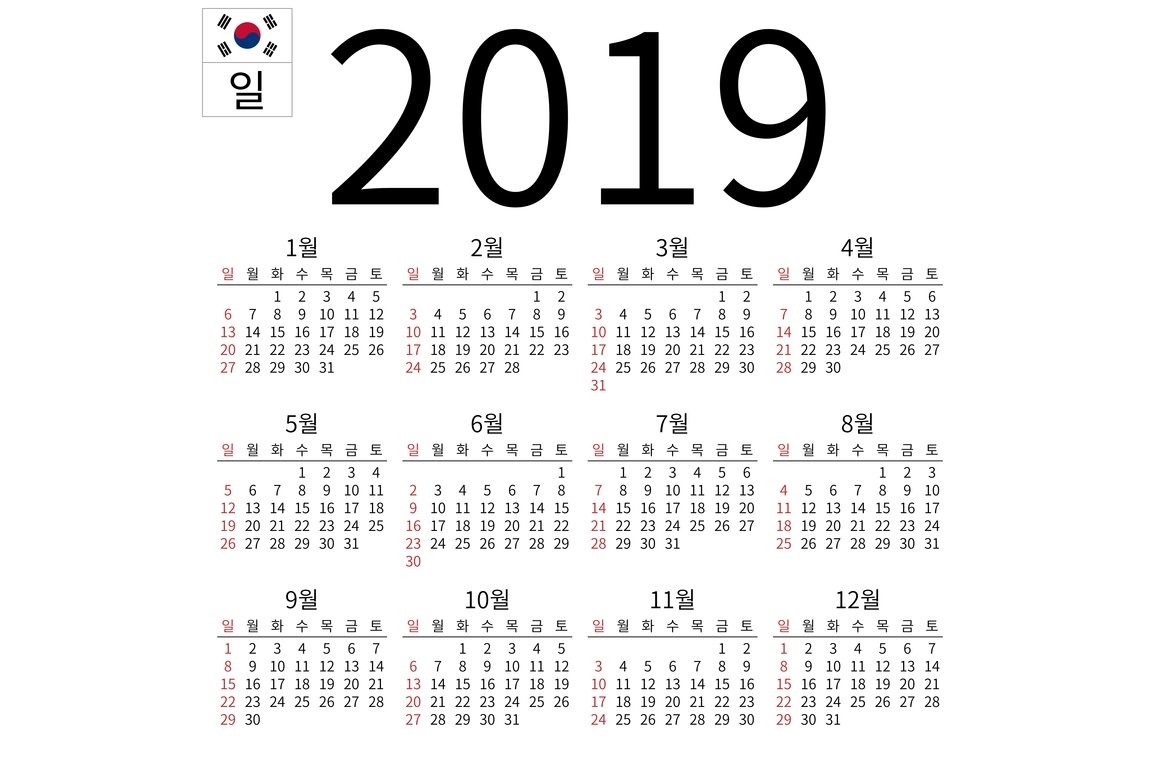 Calendar 2019, Korean, Sunday