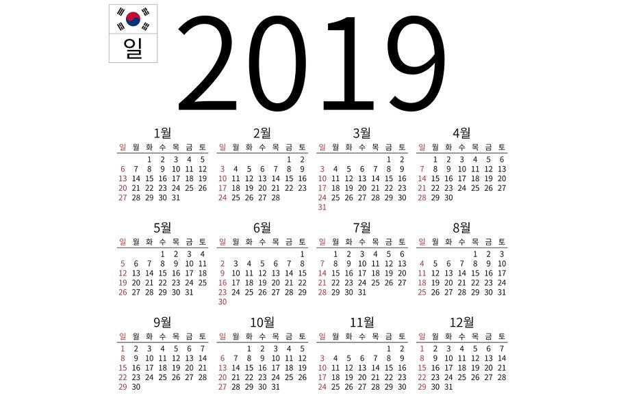 Korean Calendar 2019 Calendar 2019, Korean, Sunday ~ Stationery Templates ~ Creative Market