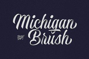 Michigan Brush (Promo 30% Off)