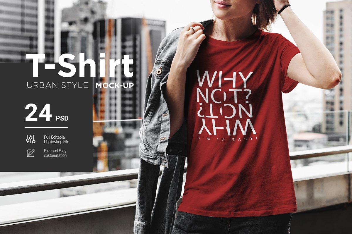 f12401f7 T-Shirt Mock-Up Urban Style ~ Product Mockups ~ Creative Market